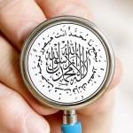 İslam Dininin İnsan Sağlığına Verdiği Önem